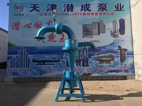 热水潜水泵除砂器装置