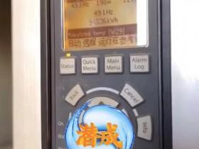 天津小站供热站125千瓦耐高温热水泵实际运行电流
