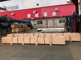 250QJ80-420-160KW  高扬程深井泵660V电压发往西安