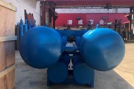 240方每小时QCQJF潜成浮筒泵已OK准备发货