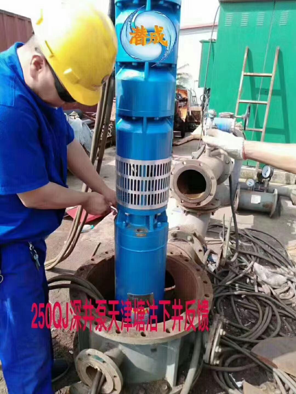 125方160米耐高温热水深井泵天津塘沽下井第3张-潜水电机-潜水电泵-高压潜水电机-天津潜成泵业