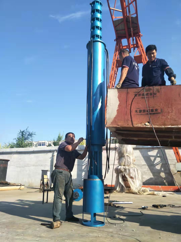 320方130米220千瓦带散热器及模拟井筒水池用潜水泵发往北京第1张-潜水电机-潜水电泵-高压潜水电机-天津潜成泵业